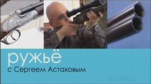 guns-300x168.jpg