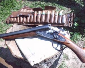 надёжные оружейные ремни