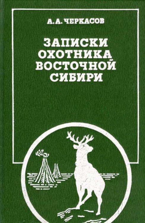 cover.thumb.jpg.375b5bf473f66b432d5885a99906f8b0.jpg