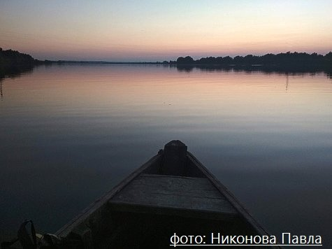 фото: Никонова Павла
