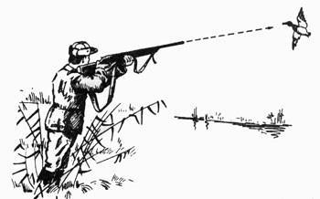 Чтобы метко стрелять на охоте.